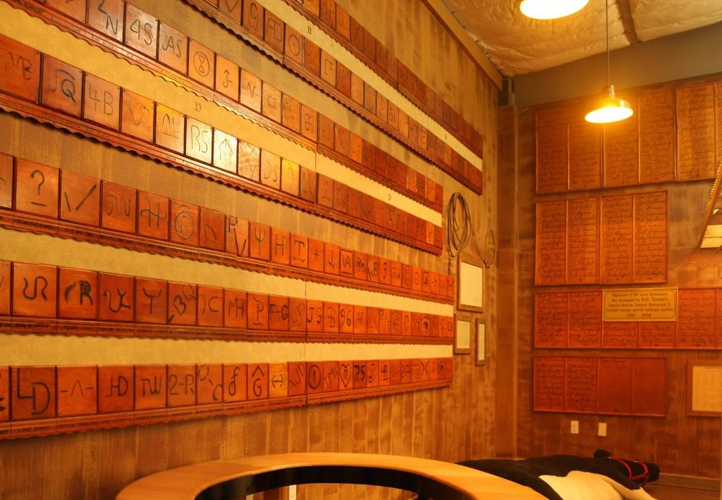 BBQ Hall of Fame